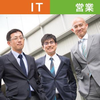 DODA 静岡県、U・Iターン歓迎の転職・求人情報-