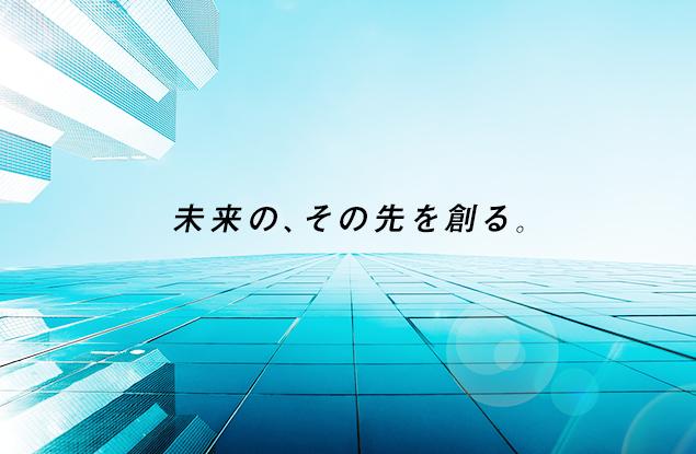 システムズ キオク シア