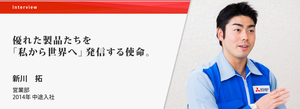 営業【対大企業】の求人・転職情報 【リクナビNEXT】で転職!